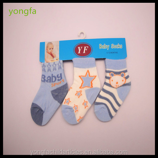 comfortable unique star pattern toddler scoks