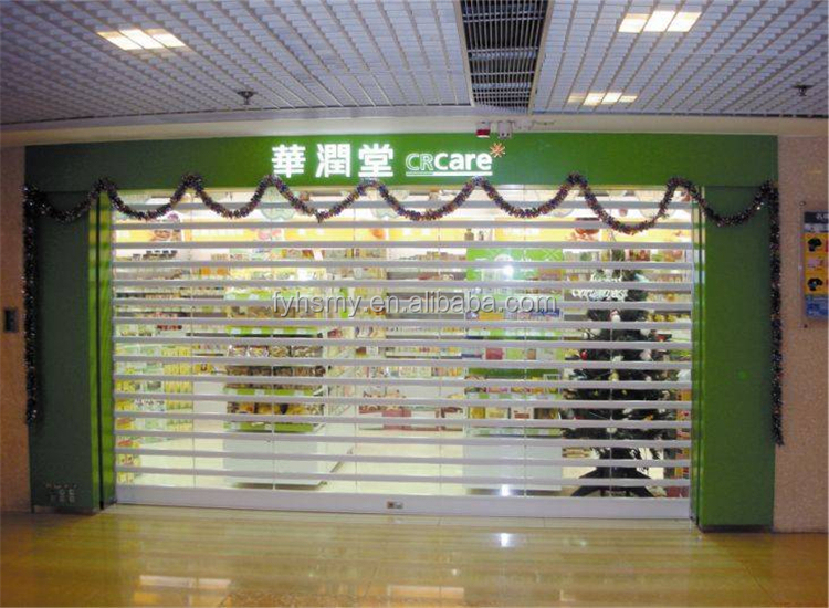 vertical blind and component doors plastic