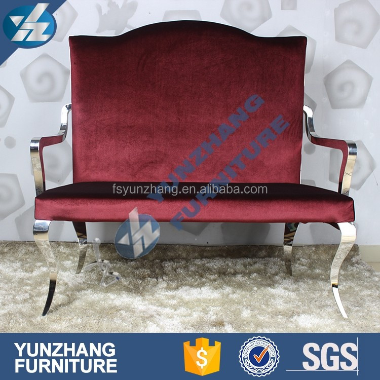 hotel lobby stainless steel three seat rest chair