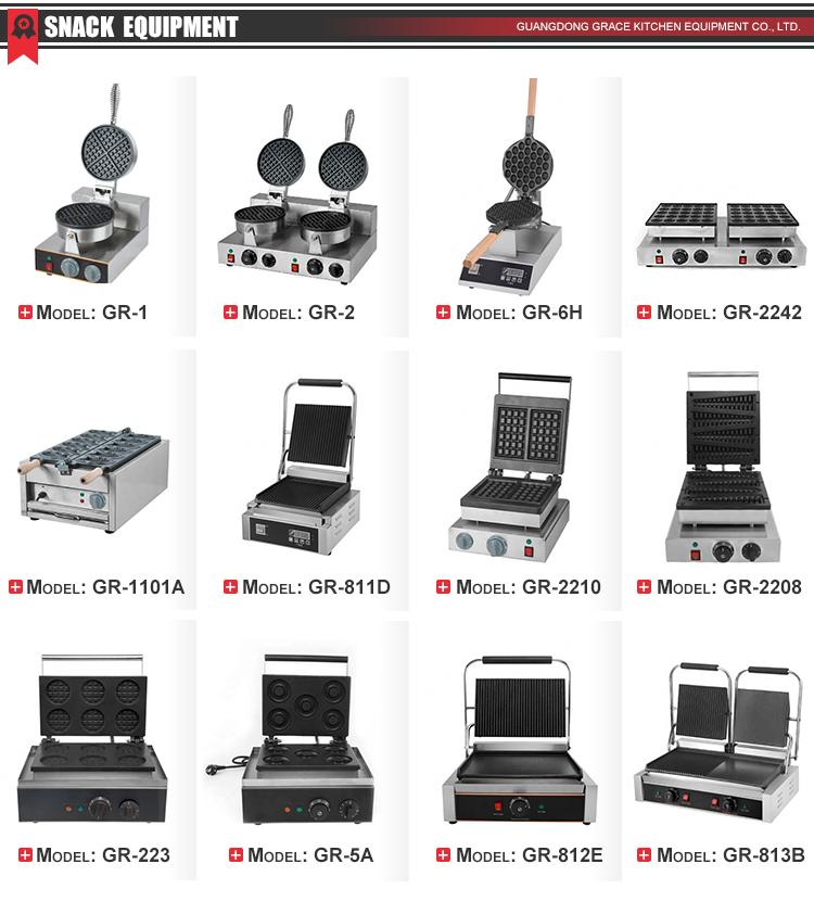 Nouveau Style Électrique Commerciale Commerciale 50 Trous Gaufrier En Forme De Coeur Mini Muffins Gaufres Machine
