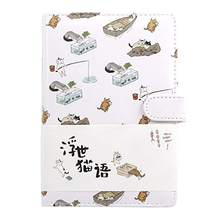 Дневник с милым мультяшным котом, дневник с градиентными цветами, дневник для путешествий, альбом для набросков, бумажная подкладка, 260 стра...(Китай)