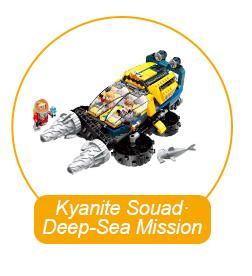 Qman מלחמת ספינה דגם 17 לשחק שיטות עיוות אבני בניין צעצועי במשך 6 שנים בני למבוגרים וייטנאם צעצוע