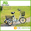 Elderly 36v 250w e tricycle small e trike three wheels e tricycles for the disabled