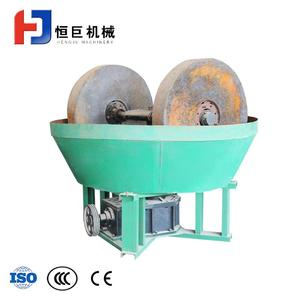 Wet Gold Grinding Mill for Gold Ore Processing Line