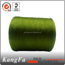 Cotton core spun factory raw white yarn