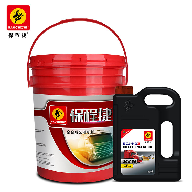Api Sl Cf-4 Multi-functional Engine Oil Sae 10w30 10w40 15w40 15w50 20w40  20w50 Motor Oil Sae 30 40 50 Lubricating Oil - Buy Sl Cf-4,Multi-functional