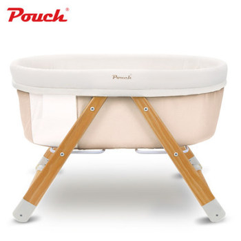 Adorbaby Pouch H26 Baby Travel Crib Cot Infant Bed Sleeper
