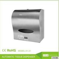 Auto Motion Sensor Paper Towel Dispenser | Office | Bathroom | NEWEST DESIGN