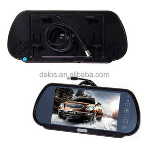 High quality car 7 inch tft lcd quad monitor 7 inch reverse camera monitor with 2 channel video input