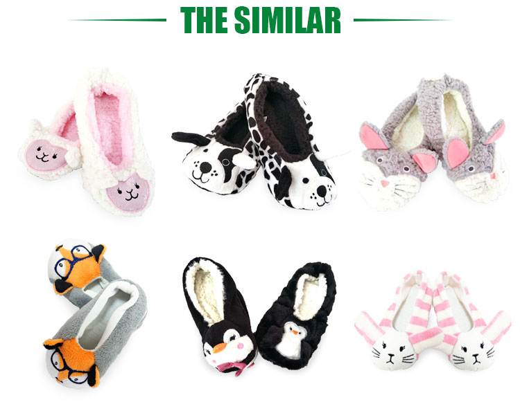 Knitted House Fancy Home Animals Slipper Socks Use