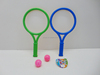 Hight quality and hot selling tennis match and table tennis ball toys TS14040010