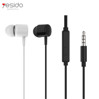 Cheap Wired Earphone Telephone Headset Earphones Wired Cell Phone Headphone View Cheap Earphone Yesido Product Details From Guangzhou Da Qian Yuan Plastics Co Ltd On Alibaba Com