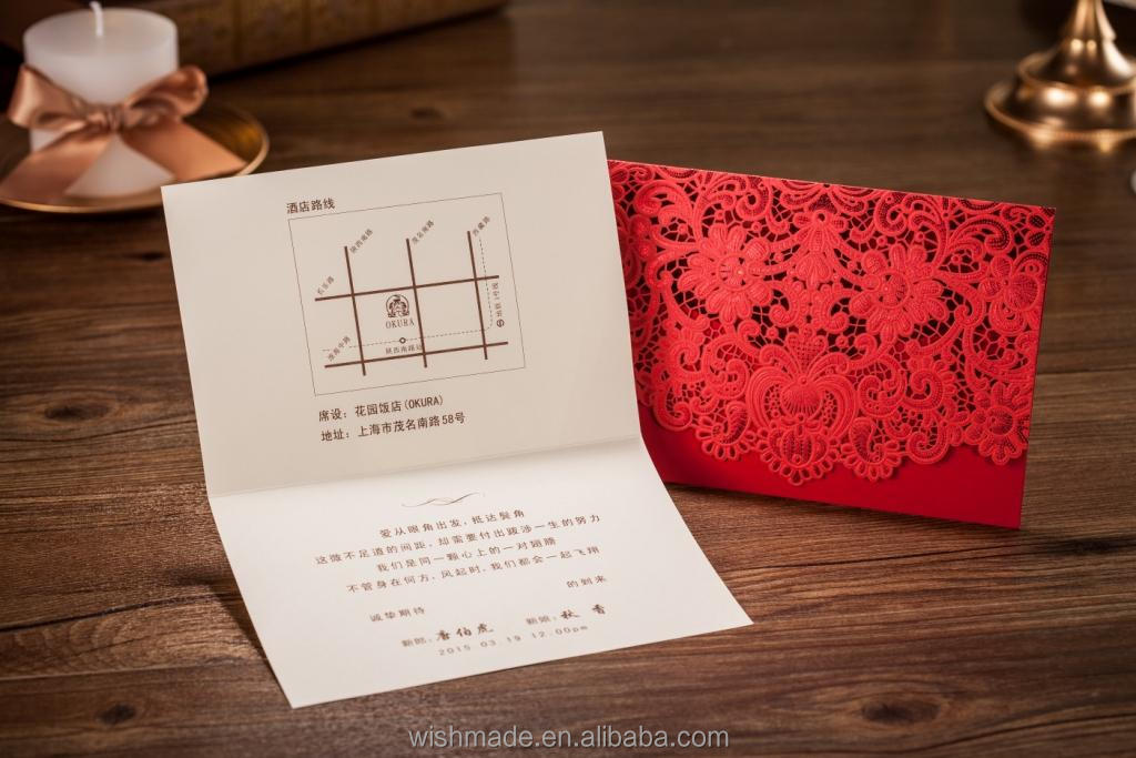 Wishmade invitation card chinese red wedding invitation card cw057 wishmade invitation card chinese red wedding invitation card cw057 stopboris Choice Image