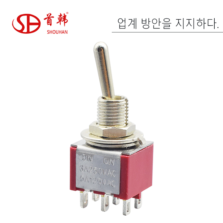 Popular Brand Ac 125v 6a Dpdt On-on 2 Positions 6-pin Latching Miniature Toggle Switch 10 Pcs Hot Sale 50-70% OFF Home Appliances