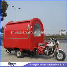 JX-FR220i Professional Fiberglass Outdoor Gasoline Mobile Food three wheel Motorcycle