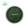 wholesale private label organic halal certified chlorella vulgaris algae extract powder phycocyanin spirulina blue color powder