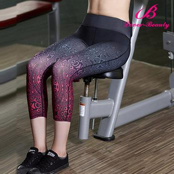 Oem Olahraga Desain Yoga Capri Celana Legging Wanita Terbaru Buy Yoga Capri Celana Capri Terbaru Desain Capri Product On Alibaba Com