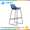 2017 hot sale design blue bar stool chair/metal bar chair L009C