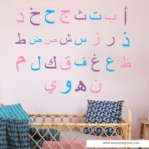 custom die cut colorful Islamic transfer wall decal stickers for decoration