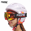 CE Certified Adjustable Adualts Helmet Keep Warmth and Protected For Skiing,Snowboarding,Snowmobile