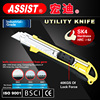 Made in china 18mm utility knife, cutter,single blade plastic box cutter safety utility knife