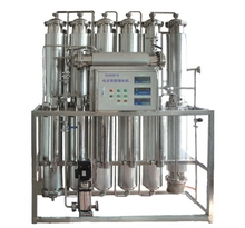 316L Machine <span class=keywords><strong>de</strong></span> Distillateur D'eau