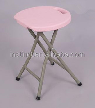 small plastic stools metal stacking stools padded folding stool & Small Plastic Stools Metal Stacking Stools Padded Folding Stool ... islam-shia.org