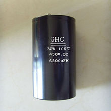 450V 6800uf aluminum electrolytic capacitor