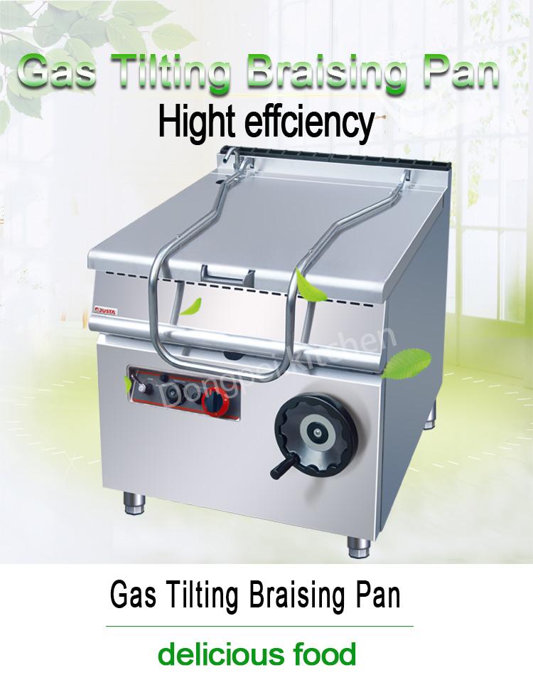 Commercial Gas Tilting Braising Pan Kitchen Frying Pan