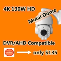 960P Sony high speed metal dome night vision security CCTV camera