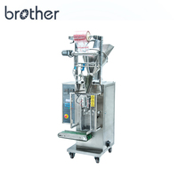 DXDF60C Automatic Washing Spice Coffee Cocoa Sachet Powder Granule Filling Sealing Packing Wrapping Machine