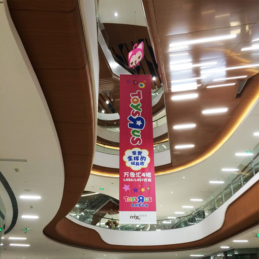 Indoor promotion of high quality hanging <strong>banners</strong> flame retardant flag <strong>cloth</strong>