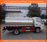 Buy Low Price Dongfeng brand 5000 liter capacity steel milk tank ...