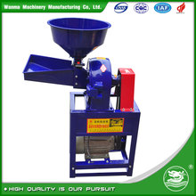 WANMA0580 High Capacity small animal feed mill machinery