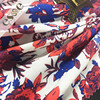 Combined order pp woven floral custom print cotton fabric wholesale