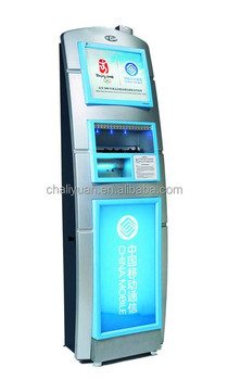 Free-standing Mobile Charging Station