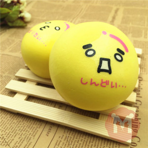 China Factory Supplier Soft Slow Rising Yellow Bread Bun Japanese Emoji 10CM Food Squishy Toys