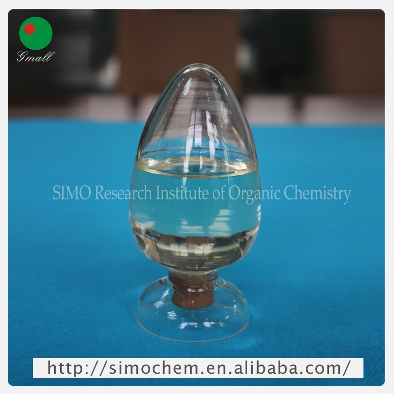 Good quality of demulsifier Dimethylamine-epichlorohydrin copolymer CAS NO.39660-17-8