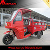 Popular heavy-duty HUJU motorized gasoline trike 150cc