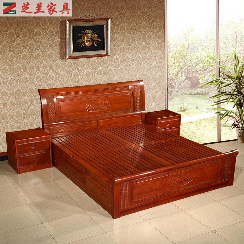 Muebles de dormitorio de madera de caoba de estilo chino antiguo de ...