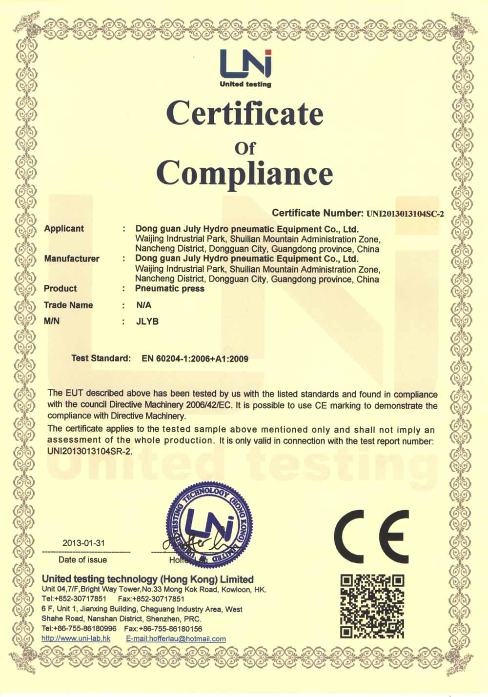Company Overview - Dongguan Julyr Industrial Investment Limited