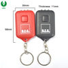 /product-detail/promotion-3-lights-led-solar-power-key-ring-1408629431.html
