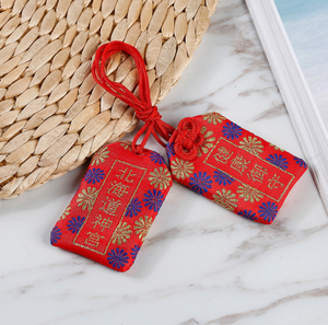 High quality skincare cotton embroidered sachet