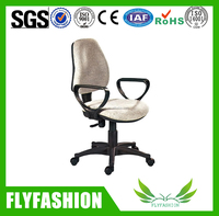 Adjustable Office Chair Home Computer Desk Student wheels chair