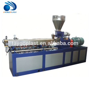WPC plastic extruderplastic injection moulding machine price