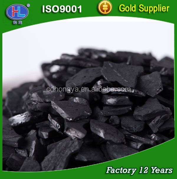 Activated carbon bed activated carbon black activated carbon block HY1238