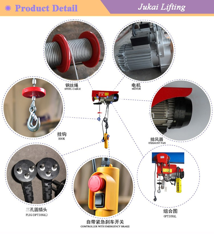 HTB1_ttAMpXXXXboXVXXq6xXFXXXK cheap price pa990 mini electric wire rope harga hoist crane 1 ton  at soozxer.org