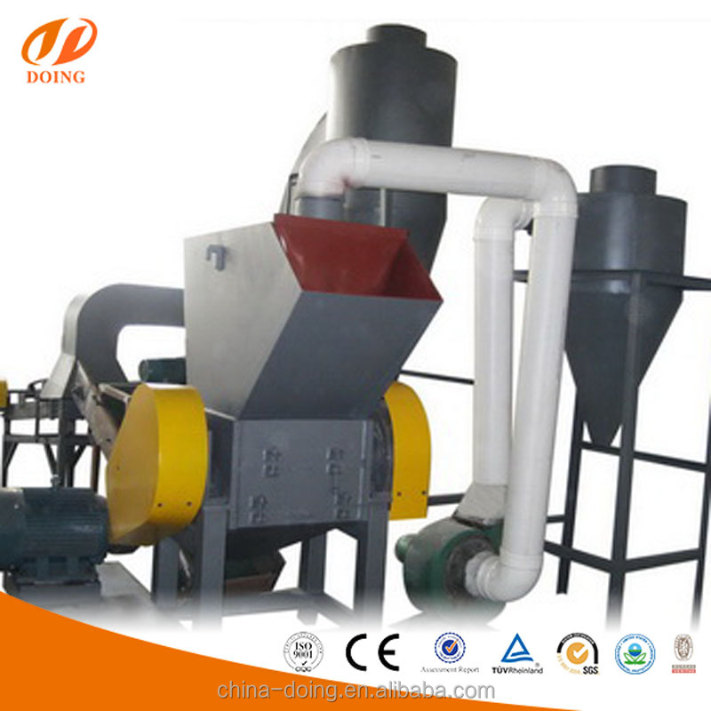 Doing manufacture grinders machines scrap cooper wire stripping machine