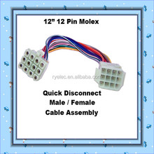 12 Pin 18AWG Wire Connector Harness with_220x220 12 pin wiring harness wholesale, wiring harness suppliers alibaba