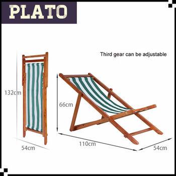 나무 프레임 해변 의자,낚시 의자,도매 갑판 의자 - Buy Product on ...